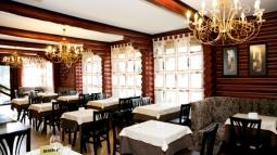Ресторан Арли