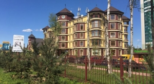 Гостиница «Авшар-клаб»