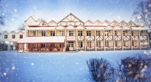 Парк-отель «Салынь»