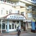Пансионат Аквамарин