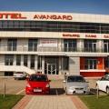 Отель «Авангард»